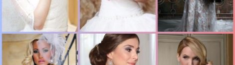 Schlovicskó Kata sminkmestertől megtudhatjátok milyen az idei trendi esküvői smink